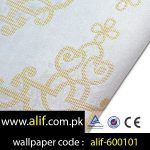 alif-WP-26-600101