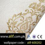 alif-WP-26-600202