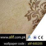 alif-WP-26-600205