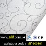 alif-WP-26-600301