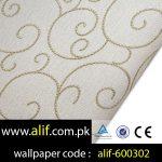 alif-WP-26-600302