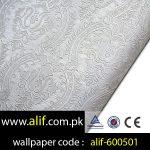 alif-WP-26-600501