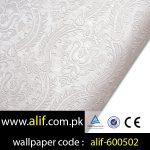 alif-WP-26-600502