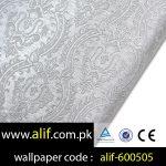 alif-WP-26-600505