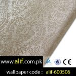 alif-WP-26-600506