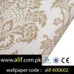 alif-WP-26-600602