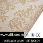 alif-WP-26-600604