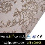 alif-WP-26-600605