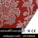 alif-WP-26-600606