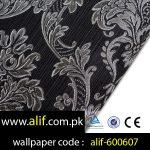 alif-WP-26-600607