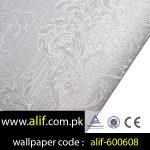 alif-WP-26-600608