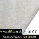alif-WP-26-600701