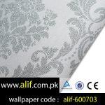 alif-WP-26-600703