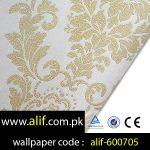 alif-WP-26-600705