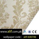 alif-WP-26-600706