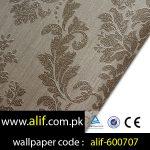 alif-WP-26-600707