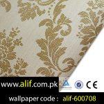 alif-WP-26-600708