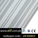 alif-WP-26-600803