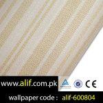 alif-WP-26-600804