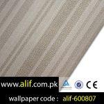 alif-WP-26-600807