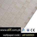 alif-WP-26-600905