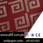 alif-WP-26-601005