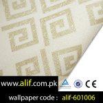 alif-WP-26-601006