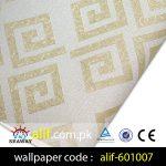 alif-WP-26-601007
