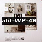 alif-WP-49
