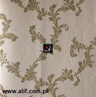alif-5837