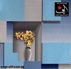 alif-AN-14243