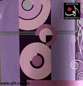 alif-AN-14264