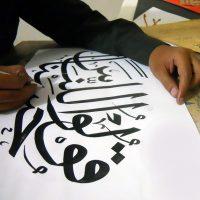alif-calligraphy-x