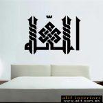 alif-vinyl art-016