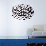 alif-vinyl art-027
