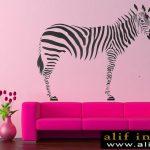 alif-vinyl art-065