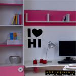 alif-vinyl art-079