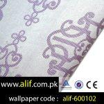 alif-WP-26-600102