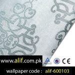 alif-WP-26-600103