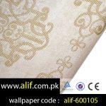 alif-WP-26-600105