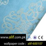 alif-WP-26-600107