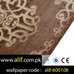 alif-WP-26-600108