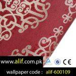 alif-WP-26-600109