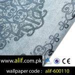 alif-WP-26-600110