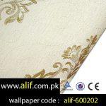 alif-WP-26-600203