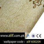 alif-WP-26-600204