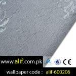 alif-WP-26-600206