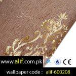 alif-WP-26-600208