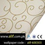 alif-WP-26-600303