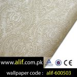 alif-WP-26-600503